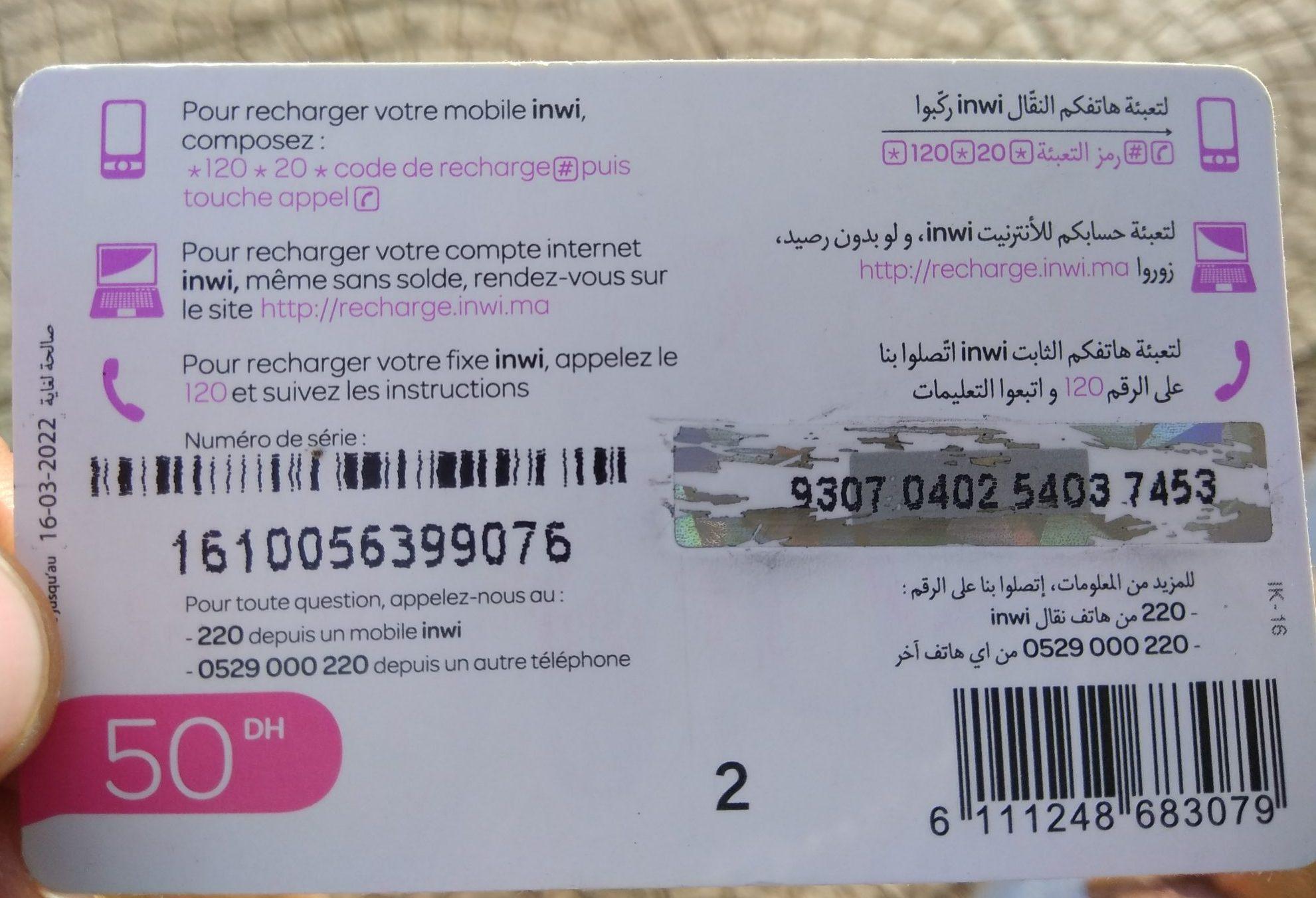TARJETA SIM, MOVIL EN MARRUECOS. Antes de viajar a Marruecos - Pasaporte y Millas