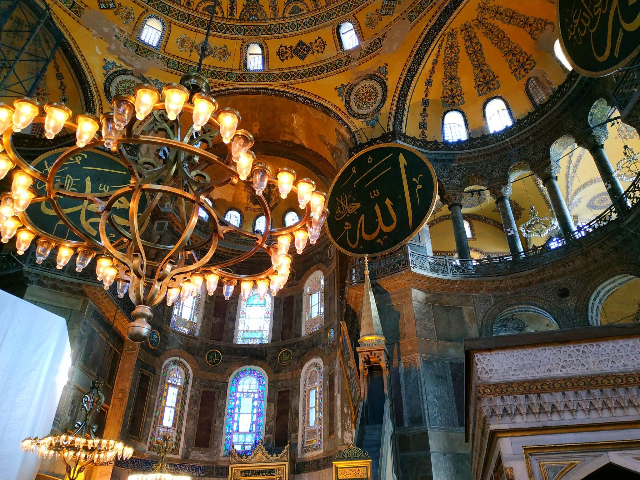 Imagen post Cuatro días en Estambul. Interior Santa Sofia - Pasaporte y Millas